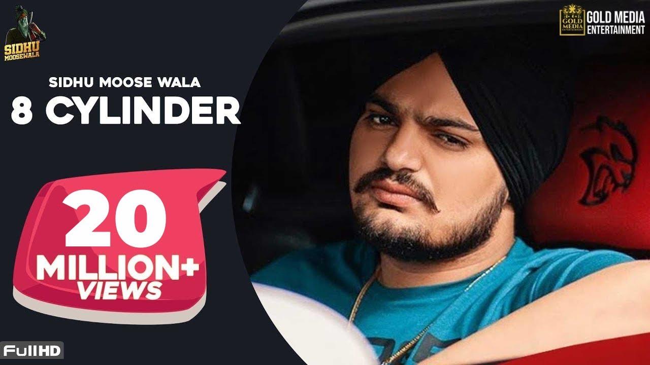 8 CYLINDER (Full Song) Sidhu Moose Wala | Exclusive Punjabi Song on NewSongsTV & Youtube