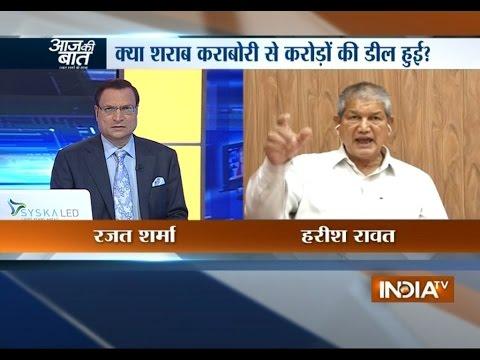 Exclusive: Uttrakhand CM Harish Rawat Speaks over Liquor Scam Sting - India TV