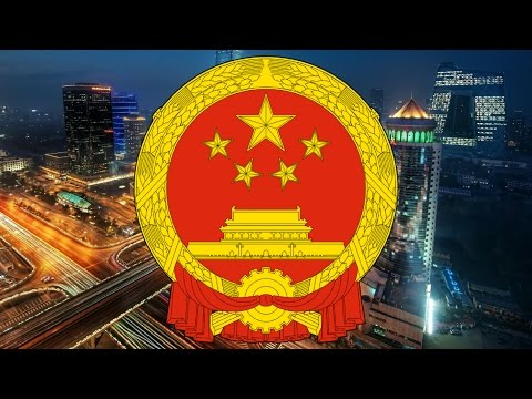 """PRC Song - """"Without the Communist Party, There Would Be No New China!"""" (Brother Hao)"""