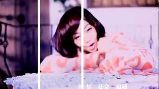 陳瑞~完美女人 (原人MV) 高清 720p HD 畫質