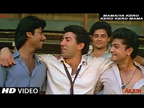 Mamaiya Kero Kero Kero Mama | Shailendra Singh | Full Song HD | Arjun |Sunny Deol, Dimple Kapadia