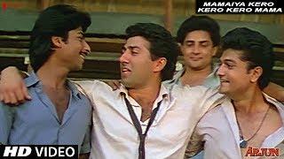 Mamaiya Kero Kero Kero Mama | Shailendra Singh | Arjun | Full HD Song | Sunny Deol, Dimple Kapadia thumbnail