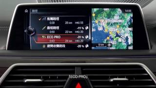 BMW 7 Series - Navigation System: Alternative Route