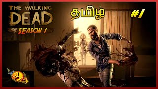 Raze Plays - The Walking dead S1 EP 1 ( tamil )