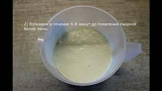 Пошаговый фото-рецепт: Шоколадный кекс на минералке