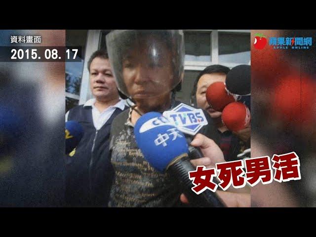 姊弟戀兇殺!勒斃女友再自殘昏迷 51歲男點頭稱相約殉情 | 台灣新聞 Taiwan 蘋果新聞網