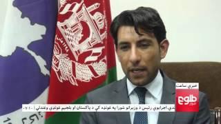 LEMAR News 28 March 2016 /۹ د لمر خبرونه ۱۳۹۵ د وري