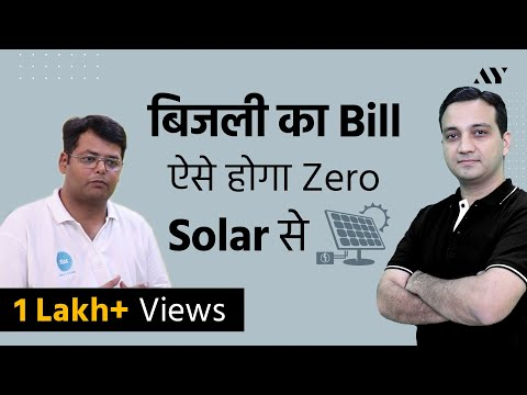 Rooftop Solar PV System For Home