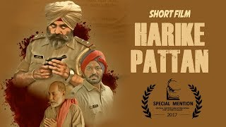Harike Pattan | Short Films | Punjab Police | Latest Punjabi Movies 2017