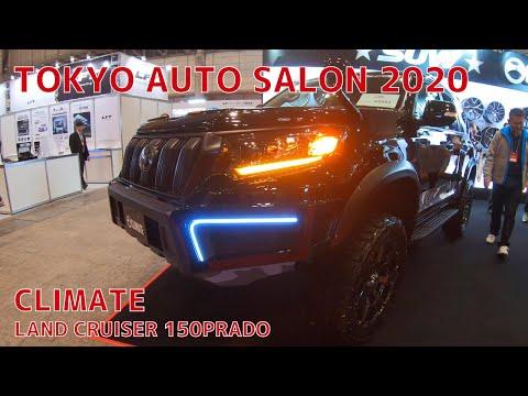 TOKYO AUTO SALON 2020 CLIMATE LAND CRUISER 150PRADO / 東京オートサロン2020 クライメイト ランドクルーザー150プラド