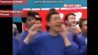 японское шоу №1