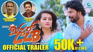 Mr LLB Official Trailer | Shishir, Lekha Chandra | Raghuvardhan | New Kannada Movie 2017