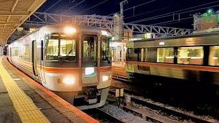 【050】<貴重> 特急「ふじかわ11号」の遅延による「ふじかわ号」同士の離合・発車シーン