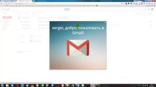 Как создать электронную почту на компьютере 2018.Как создать свой e-mail