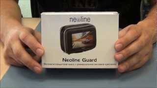 Моточехол NEOLINE GUARD для навигатора и смартфона