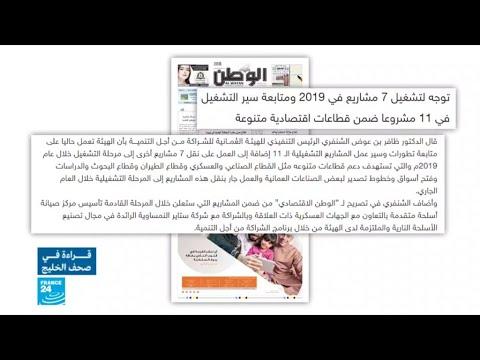 برج الفردان..مدينة المستقبل الذكية في قطر  - نشر قبل 2 ساعة