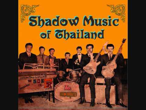 Sublime Frequencies: Shadow Music Of Thailand