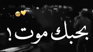 والله بحبك موت  واحب برج الحوت! | عمرو دياب | اجمل حالات واتس اب قصيرة|  ستوريات انستا بدون حقوق🥀