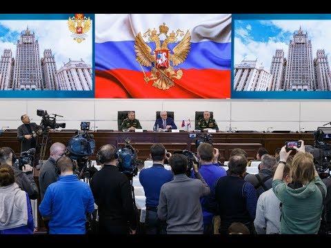 Брифинг Минобороны России