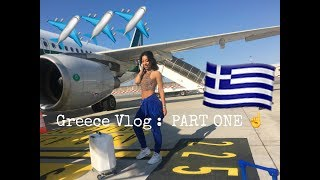 GREECE 2017 VLOG PART ONE  | ATG