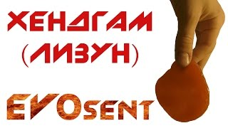 Хендгам (лизун) своими руками из силикатного клея.(Всем привет! В этом видео я покажу как сделать хендгам из клея ПВА или из силикатного клея и тетрабората..., 2016-01-14T03:02:07.000Z)