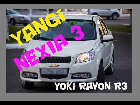 Test-Drive Ravon Nexia R3 yoki Chevrolet Nexia 3 /Тест-Драйв Равон Uzavto Uzbekistan
