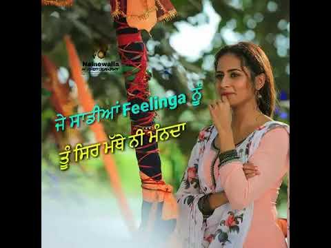 Ikk Vaari    Deep Sohi    Nawab Bagrian    Kill Banda    New Punjabi Song 2019    Whtsap Status