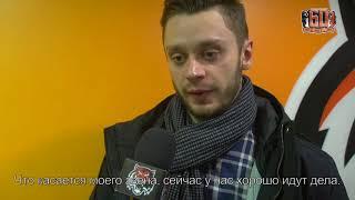 Томаш Зогорна после матча «Амур» - «Сибирь» (03.01.18)