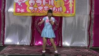 りんりん(清水梨花) 第65回ロコフェス  ♪ りんりんの主題歌(恋のヒメヒメぺったんこ)