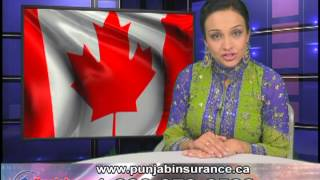 PUNJAB INSURANCE - SUPER VISA