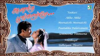 Ananda Poonkaatrae Full Movie Audio Jukebox | Ajith | Karthik
