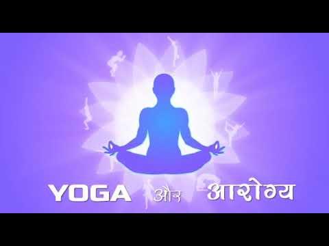 Achieve Holistic Healing   Delhi Yoga Classes- 9818858574