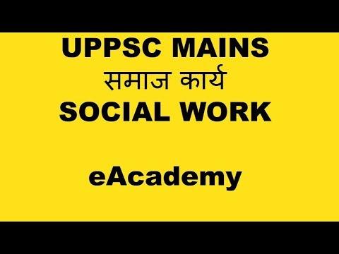 Objectives and scopes of social work 14 (English Medium) - YouTube
