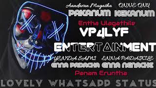 Andavan Mugatha pakanum 💞 Enda Sami enna padacha 💞 old song remix 💞 VP4LYF ENTERTAINMENT