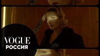 Александр Гудков, Рената Литвинова и Полина Гагарина в юбилейном видео Vogue