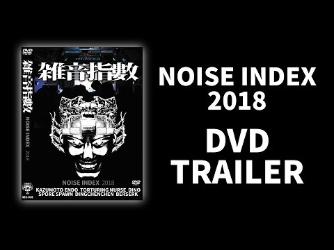 NOISE INDEX 2018 - DVD Trailer [OUT NOW]
