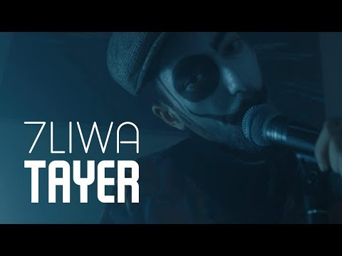 7LIWA - TAYER (Clip Officiel)