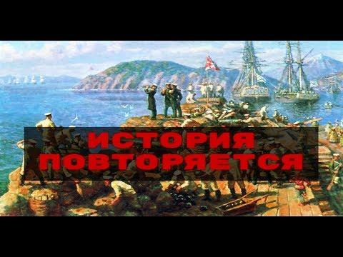 Крымская война Николая