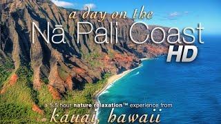 6HR REAL TIME HAWAII NATURE: Kauai