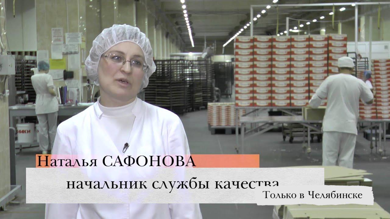 Шоколадная фабрика г челябинск видео фото 323-599