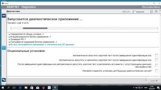 Сканматик 2 - Bluetoth  + Xentry Pass Thru ( на Mercedes CLS 2013)