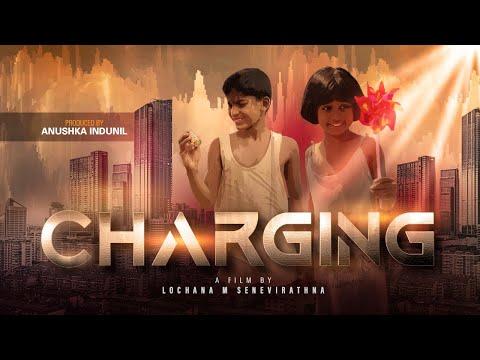 CHARGING (South Asian Short Film)