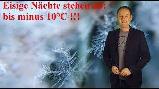 Bis minus 10 Grad: Uns stehen eisige Nächte bevor! Wo wird es besonders kalt? (Mod.: Dominik Jung)