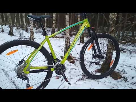 AUTHOR TRACTION 29 MTB  - 2017r.