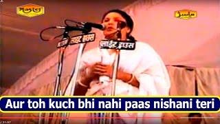 Anjum Rahbar-Aur toh kuch bhi nahi paas nishani teri | Best Mushaira 2015 | Master Cassettes