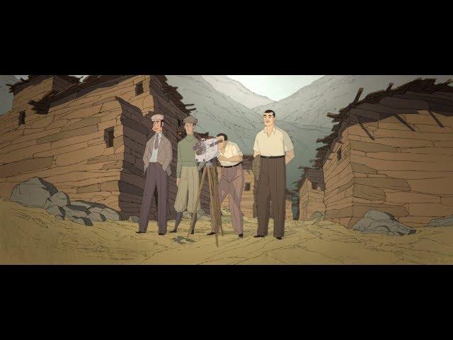 Buñuel en el laberinto de las tortugas - Trailer español (HD)