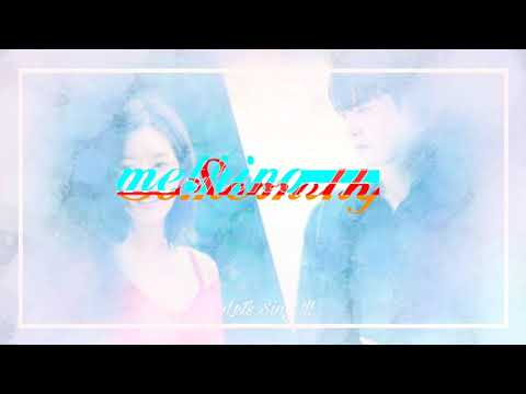George, Kang Hye In - Something (OST My ID Is Gangnam Beauty) Audio Ver. Check Describe For Lyrics