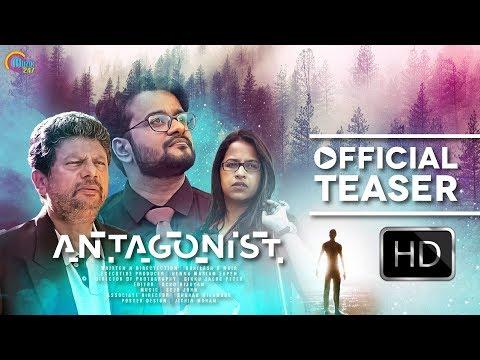 Antagonist - Malayalam Short Film | Official Teaser | Vijay Menon | Abhilash R Nair | HD