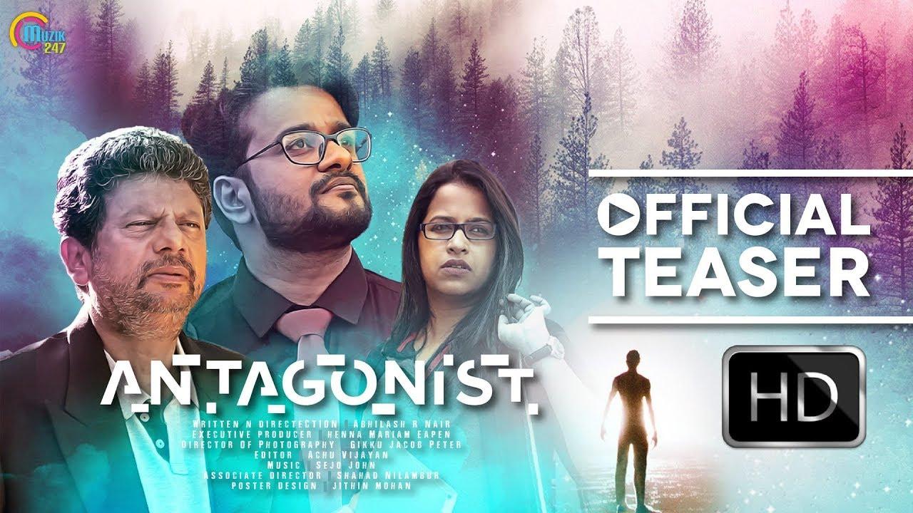 Antagonist Malayalam Short Film Official Teaser Vijay Menon