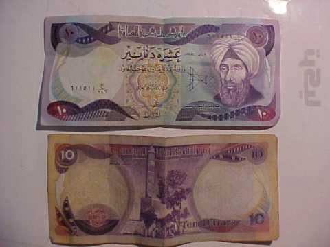 tone mantana qsai xosh ba arabi ba kabrayak ra da bweret la sjna . bji kurdistan